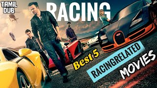 Best 5 Racing movies | tamil dub