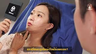 เครื่องสำอางเกาหลี ที่ช่วยยกกระชับหน้าโดยไม่ต้องศัลยกรรม