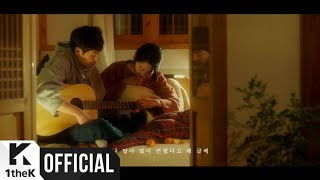 Mv  Sam Kim 샘김  _ When You Fall  Feat. Chai