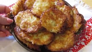 Картофельные оладьи  - кремзлики