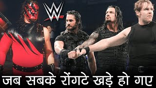 TOP 10 GREATEST* WWE Debuts In History (HINDI)