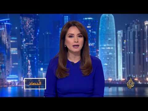 الحصاد- السعودية.. ما الذي يحدث للعودة؟  - نشر قبل 3 ساعة