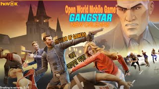 🔥GANGSTAR NEW ORLEANS OPENWORLD PART1 | Best openworld mobile game | by author of gamers