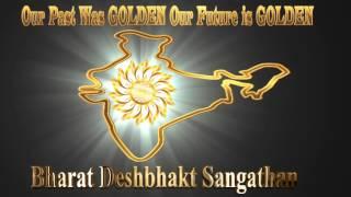 Deshbhakt Challenge-कहते है कि भारत में क्रिकेट भगवान है सच तो ये है कि हमारा देश हमारे लिए भगवान है