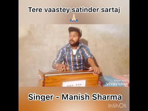 Tere Vaastey Manish Sharma Originally Sing By Satinder Sartaj