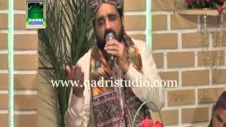 Mawan Jadon Mar Jandiyan by Qari Shahid mehmood Qadri Sargodha Mehfil e Naat 2013