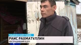 Заместитель прокурора Чишминского района погиб в дорожной аварии