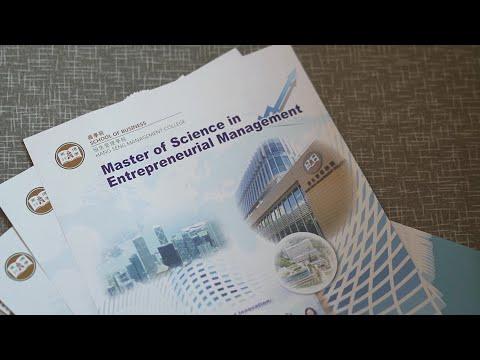 Master of Science in Entrepreneurial Management (MSC-EM)