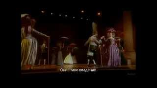 Моцарт Рок опера - Tatoue-moi.mp4