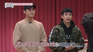 (SEVENTEEN One Fine Day in Japan EP.04) Challenge Japan's new culture thumbnail