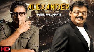 Alexander - Tamil Full Movie | Vijayakanth | Prakash Raj | Action Movie | Blockbuster Tamil Movie