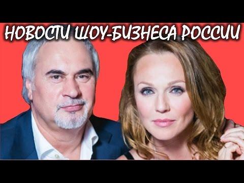 Валерий Меладзе и Альбина Джанабаева тайно поженились - СМИ. Новости шоу-бизнеса России