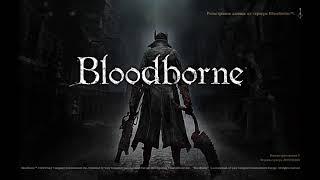 Bloodborne прохождение #1►Знакомство с серией►Немножечко шока Пк боярина