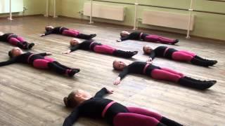 Урок хореографии.