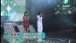 Kelly n JJ - Mu Nai Yi 木乃伊