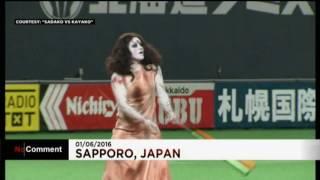 Япония: бейсбол упырей (01/06/2016)