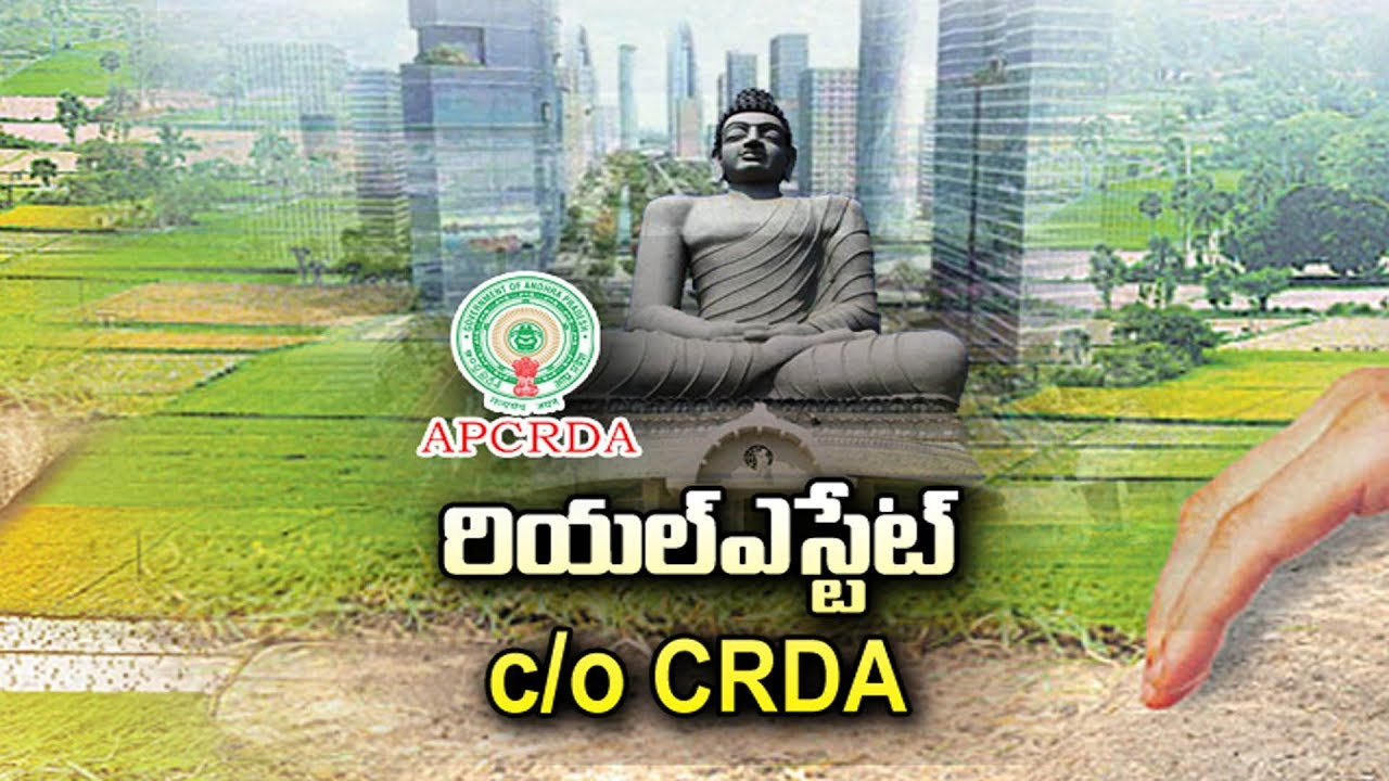 Real Esatte C O APCRDA Happy Nest Apartment Project By AP CRDA In Amaravati
