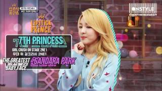 vuclip [ENG SUB] 170112 Lipstick Prince - P.O you'll rip your mouth seeing ideal type Sandara