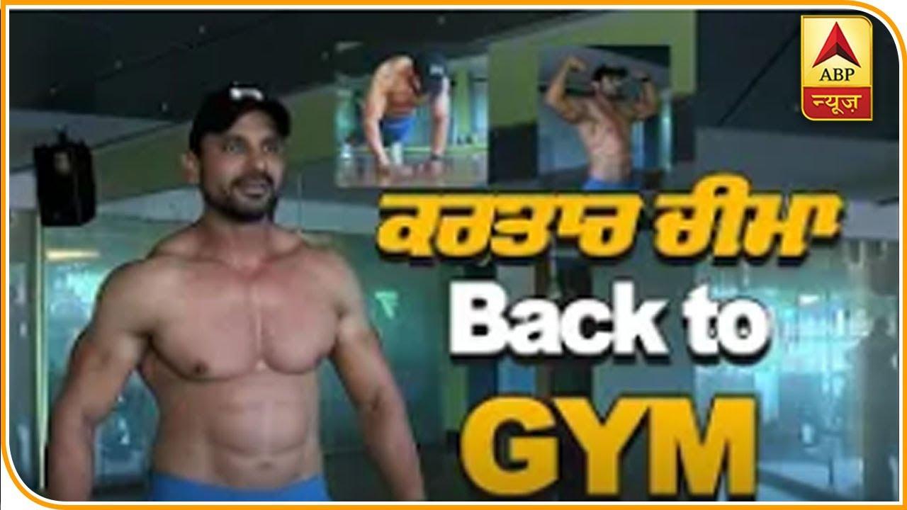 Kartar Cheema Back to Gym Latest Interview | Web Series | Fitness | COVID 19 | ABP Sanjha