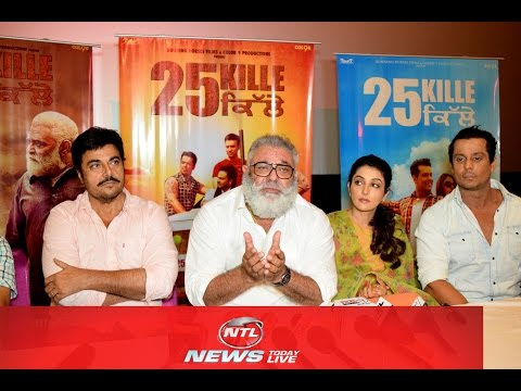 Punjabi Movie 25 Kille | Guggu Gill |...