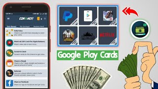 Pubg Mobile UC Cash || Paypal Money || Google Play Cards || EZ Money App || Tricks Hoster