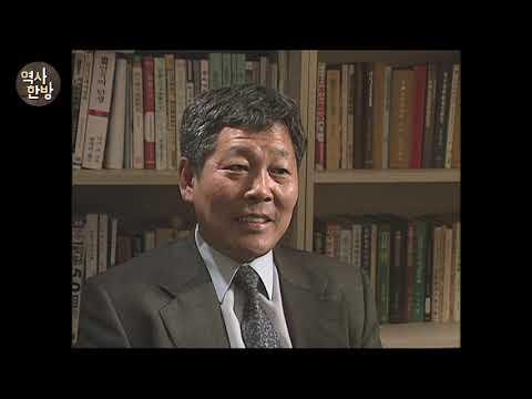 영상한국사 ㅣ 156 궁예, 철원에서 대동방국을 꿈꾸다