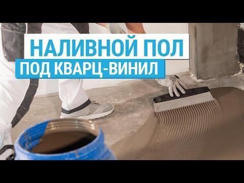 Видео Ремонт 1 кв