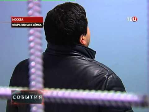 В Москве задержан криминальный авторитет Мирон