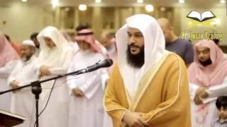 Video Murotal merdu - SYAIKH ABDURRAHMAN AL AUSY - SURAT INSAN download MP3, 3GP, MP4, WEBM, AVI, FLV November 2018