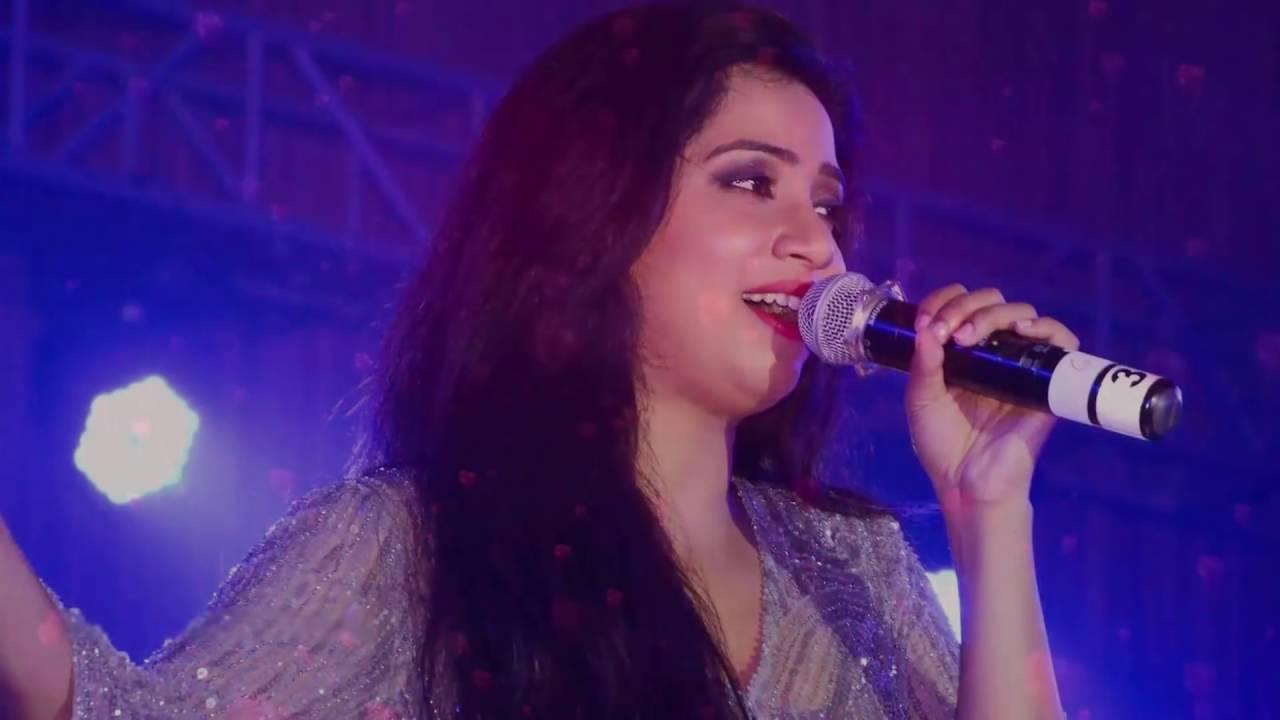 Download Modhu Maloti Dake Aay by Shreya Ghoshal
