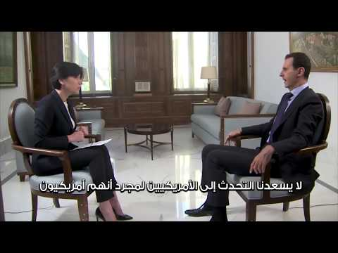 Syrian President Bashar Al-Assad Full Interview with Russian NTV