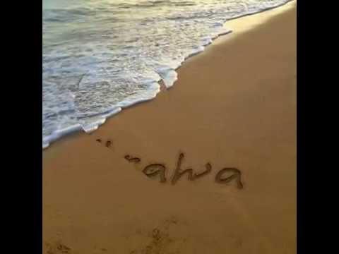 الاسماء على الرمال Youtube