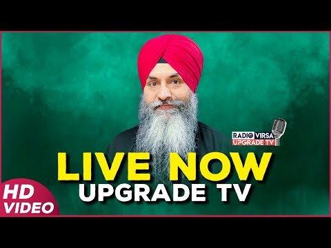 LIVE NOW | Upgrade TV | Prog.Dasam Granth Da Sach | 20 Oct 2018 | Harnek Singh Newzealand