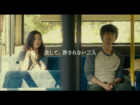 Hirugao Movie 2017