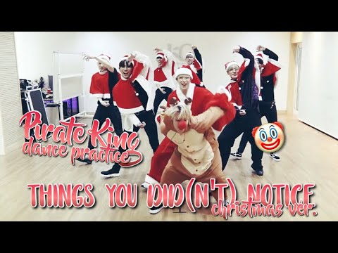 THINGS YOU DID(N'T) NOTICE in Pirate King Dance Practice [Christmas Ver.] / ATEEZ