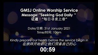 GMSJ Sunday Service 20210131