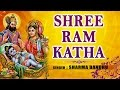 Download Shree Ram Katha By Sharma Bandhu I Art Track MP3 song and Music Video