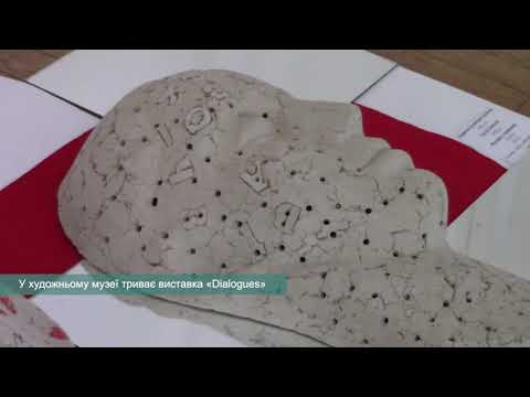 Телеканал АНТЕНА: У Черкасах проходить міжнародна виставка сучасного мистецтва «DIALOGUES 10»