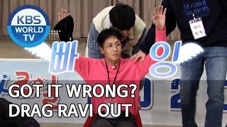 Got it wrong? Drag Ravi out [2 Days & 1 Night Season 4/ENG/2020.01.19]