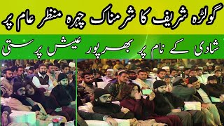 Golra Sharif Shadi Program 2018 | Peer Ka Beta Peer Ni Hota By Naser Ul Din Naseer | FKB Motivation