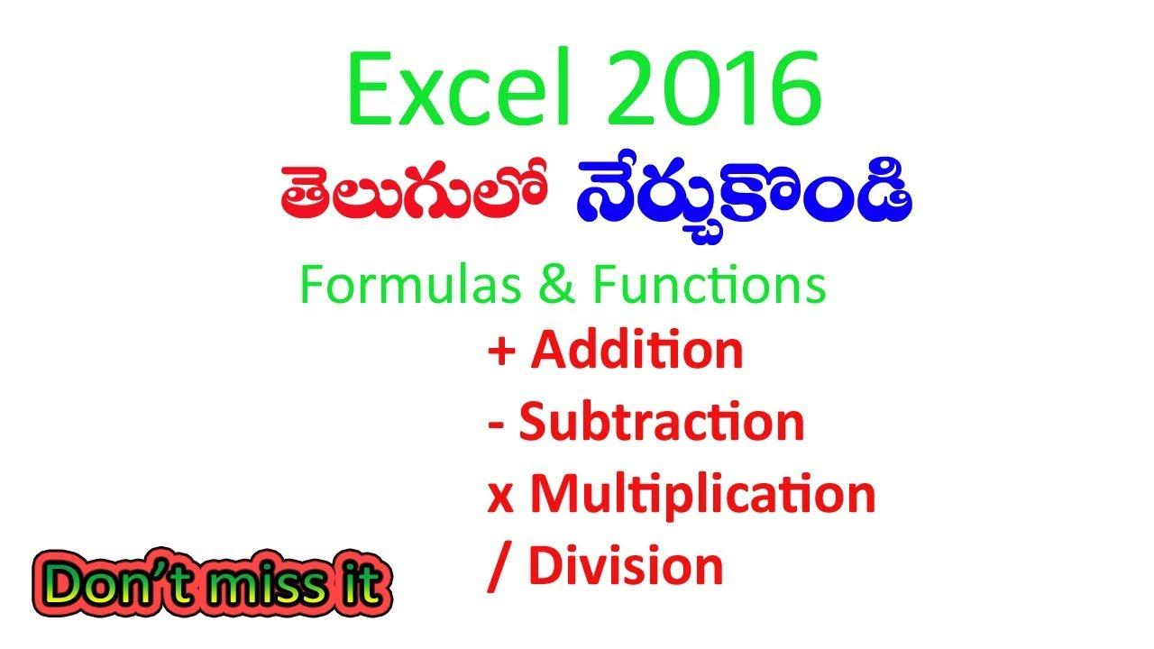 Basic Formulas & Functions in Excel 20 in telugu