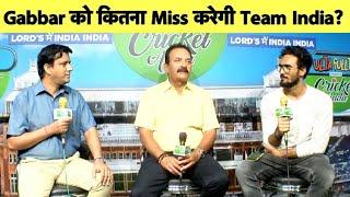 Download Aaj Ka Agenda: Shikhar Dhawan को कितना Miss करेगी Team India ? | #CWC2019 Mp3 and Videos