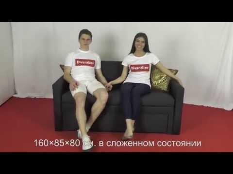 Продажа диванов купить диван на бесплатной доске объявлений obyava. Ua. Киев. Нераскладной | б/у. 8 часов назад. Розкладушка-ліжко_germany!