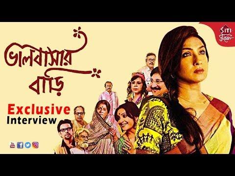 Bhalobashar Bari   Exclusive Interview   Rituparna Sengupta   Jayati