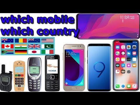 Mobile Phones Makers By Country - Which Mobile Which Country