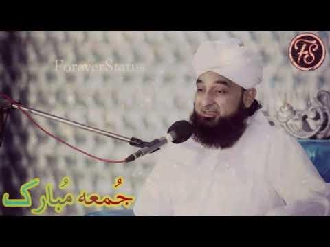 Emotional Whatsapp Status Bayan By Saqib Raza Mustafai | Jumma Mubarak Status | Islamic Status | FS