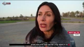 מבט - 18 חודשי מאסר לאלאור אזריה