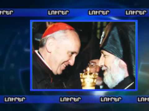 Про Армянский Папа Римский