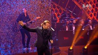 Download Олег Винник – Голубе сивий. Концерт «VIVA! Найкрасивіші 2018» Mp3 and Videos