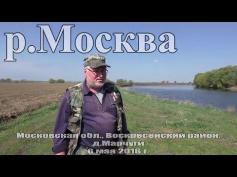 рыбалка с михаилом крупиным на оке в рязанской области видео 2016г июль